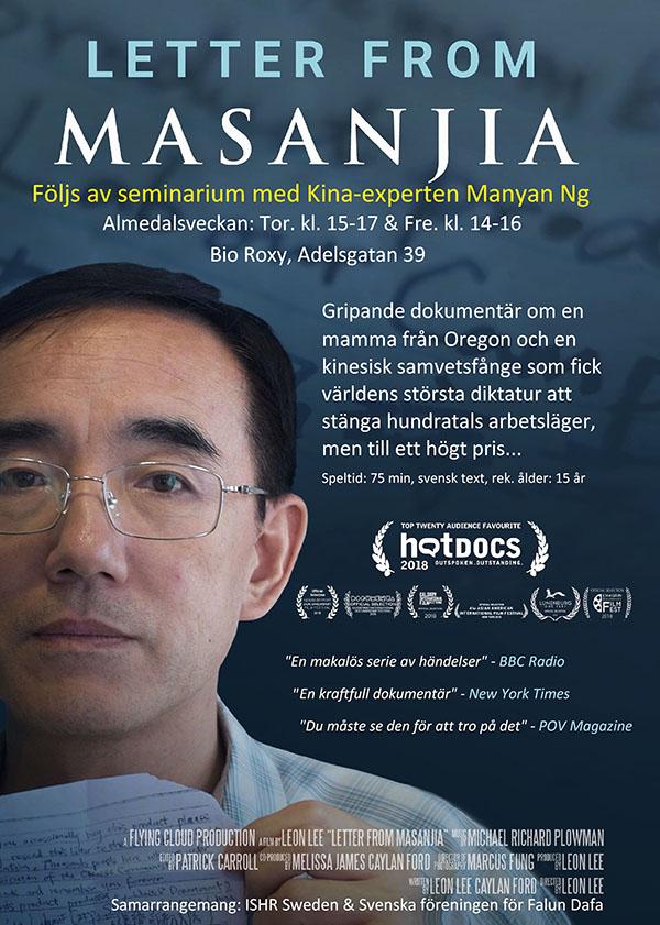 """""""Letter from Masanjia"""" visas under Almedalsveckan"""